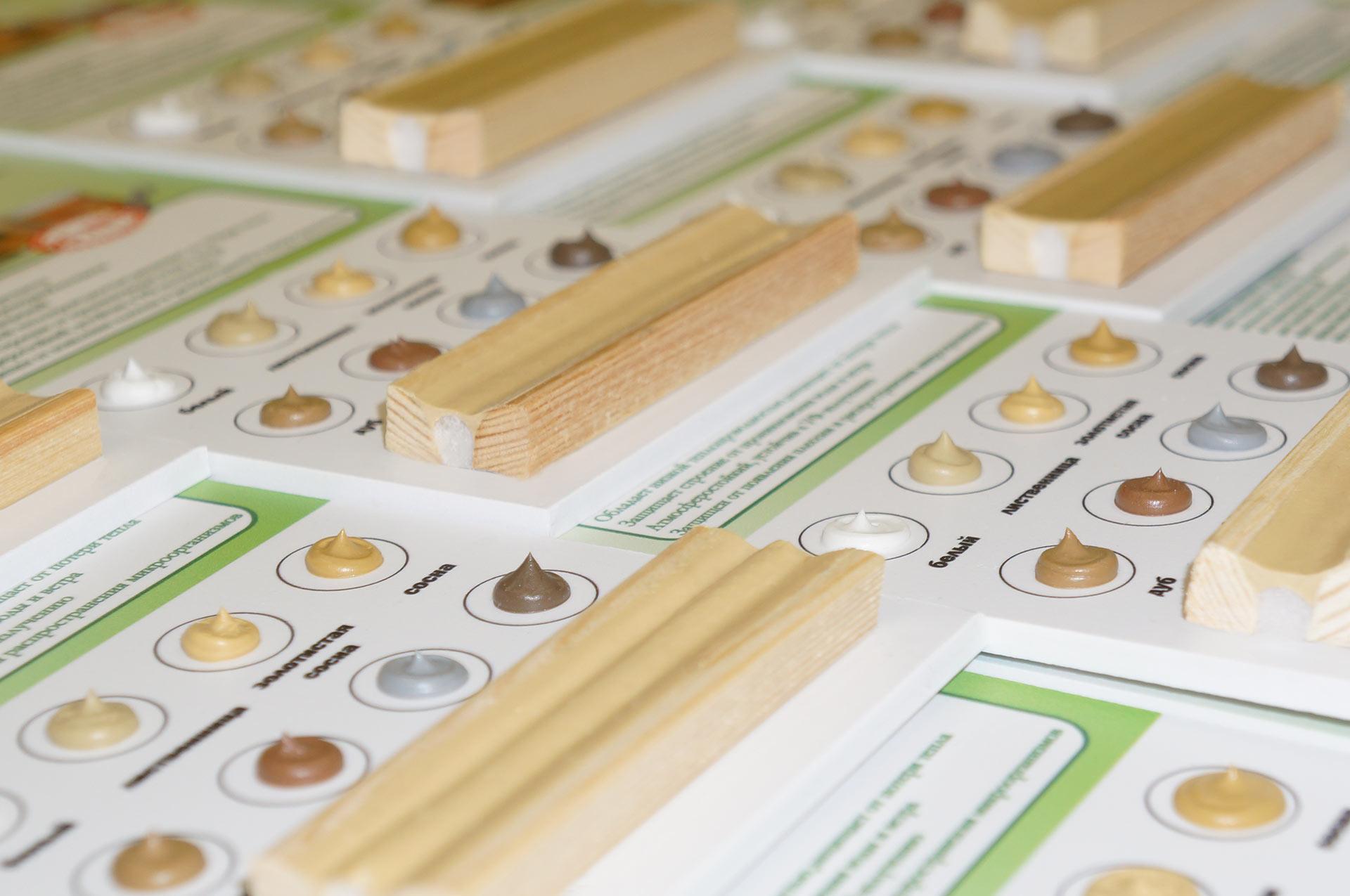 Планшеты с образцами герметиков (выкрасы)